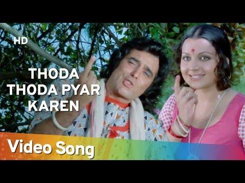 Thoda Thoda Pyar Karen (HD)   Kisan Aur Bhagwan (1974)   Feroz Khan   Popular Romantic Song