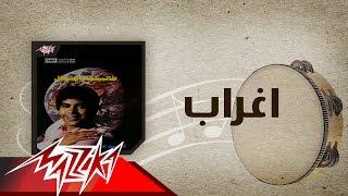 Aghrab - Ahmed Adaweyah اغراب - احمد عدويه