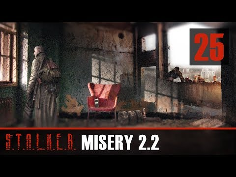 Misery 2.2: Part 25 [X-8 Lab]