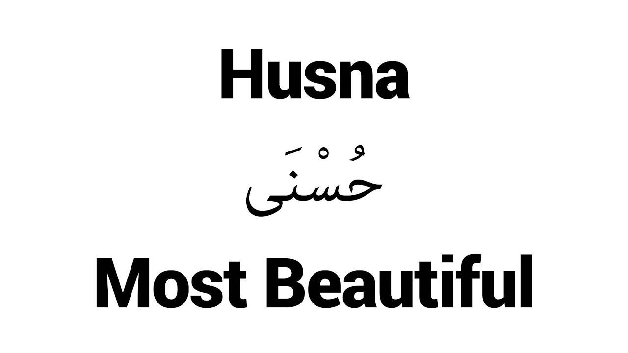 Husna