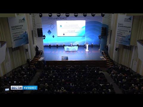 На пресс-конференции Сергея Цивилева обсудили проблему разработки новых месторождений в Кузбассе