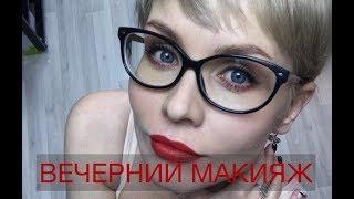 Анна Измайлова Вечерний макияж: помада Эвелины Хромченко, растушеванная стрелка