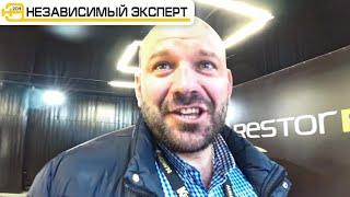 Download НЕ ТЫКАЙ МНЕ КАМЕРОЙ В ЛИЦО! Mp3 and Videos