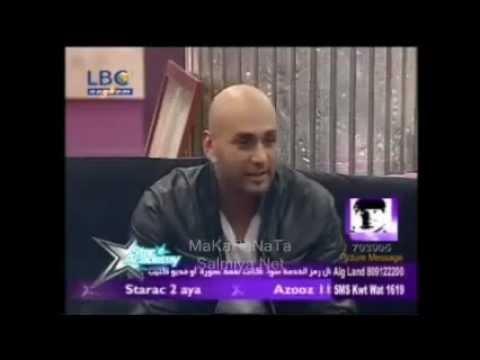 INSAKI RAH MOHAMAD MP3 BASH TÉLÉCHARGER