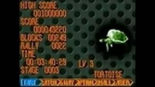 Break 'em All Nintendo DS Gameplay_2006_06_13