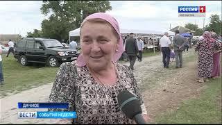 Вести. Итоги с Мухаммадом Гиреевым 26 августа 2018 год
