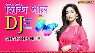 Download Video HINDI OLD NONSTOP DJ SONG 2019 || হিন্দি কিছু ডিজে গান || Nonstop Old Dance Dj Remix Song MP3 3GP MP4