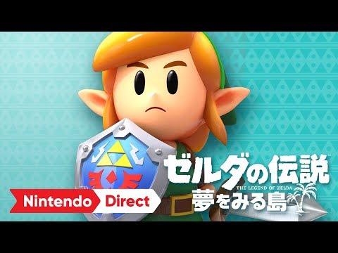 ゼルダの伝説 夢をみる島 [Nintendo Direct 2019.9.5]