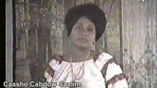 Heeso Soomaaliyeed Xul Ah Ee Tv-ga Jds, 1986 - Qeybta 36aad