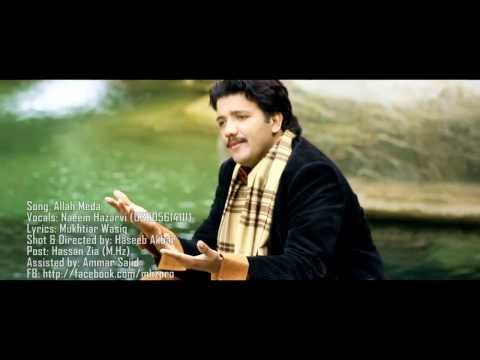 Allah Meda Naeem Hazarvi New Song 2014