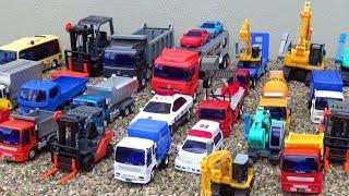 はたらくくるまが集まってきたぞ!ショベルカーにダンプカー!ミキサー車やレッカー車にゴミ収集車、キャリアカーなど