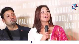 अाँचल शर्मा फेरि विवादमा,  || Aachal Sharma || dalvaat tatakari|| Visit Visama