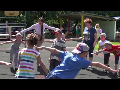 Детский сад. Спортивные игры