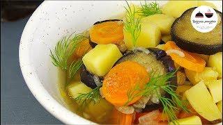 ОЧЕНЬ ВКУСНОЕ рагу с баклажанами на #ужин / Как приготовить РАГУ ИЗ ОВОЩЕЙ