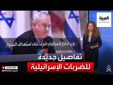 وزير دفاع إسرائيل أشرف بنفسه على عملية استهداف منزل رئيس حماس بغزة  - نشر قبل 22 دقيقة