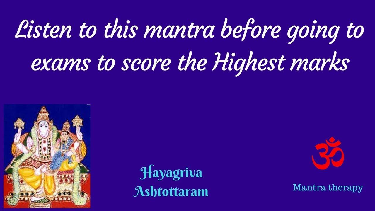 Listen to this mantra before going to exams to score the Highest marks -  Hayagriva Ashtottaram