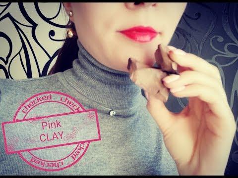 Глина Розовая. Pink clay.💖😍😋