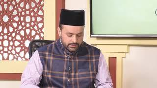 Dars | Tafseer Kabeer | E06 | Urdu