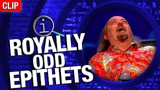 QI | Royal Epithets