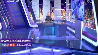 أحمد موسى 'عن ترشح رئيس الزمالك للرئاسة': مرتضى منصور 'حالة' .. فيديو