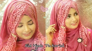 Easy & Gorgeous Eid Hijab Style Showing Side Design || Rakhi's Beauty World