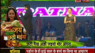 1911 Samachar Plus Chhath Special Show 1