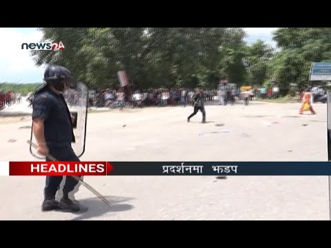 Prime Time 8 PM NEWS_2076_05_02 - NEWS24 TV
