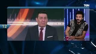 إبراهيم سعيد: أتمنى طاهر محمد يكون قد المسؤولية علشان جماهير الأهلي مابتهزرش