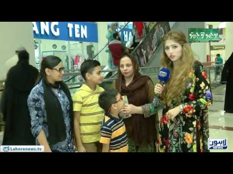 Bhoojo to Jeeto (Amanah Mall) Episode 84 - Part 2