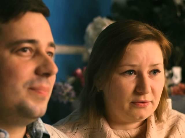 Поздравление с Днем всех влюбленных от пары Теамо.ру