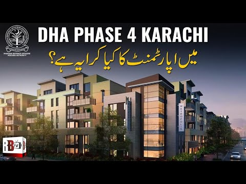 APARTMENT FOR RENT IN KARACHI   DHA PHASE 4   FLAT PRICE   RENTALS   DEFENCE PROPERTY   FLOOR   BED