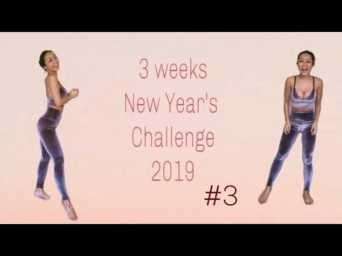 頑固な皮下脂肪もこれでスッキリ!痩せやすい体に! New Year's Challenge!! 2019#3