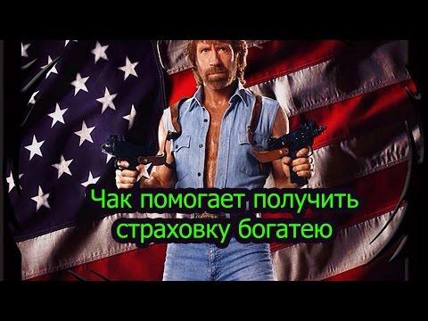 Калькулятор ОСАГО в Ярославле -