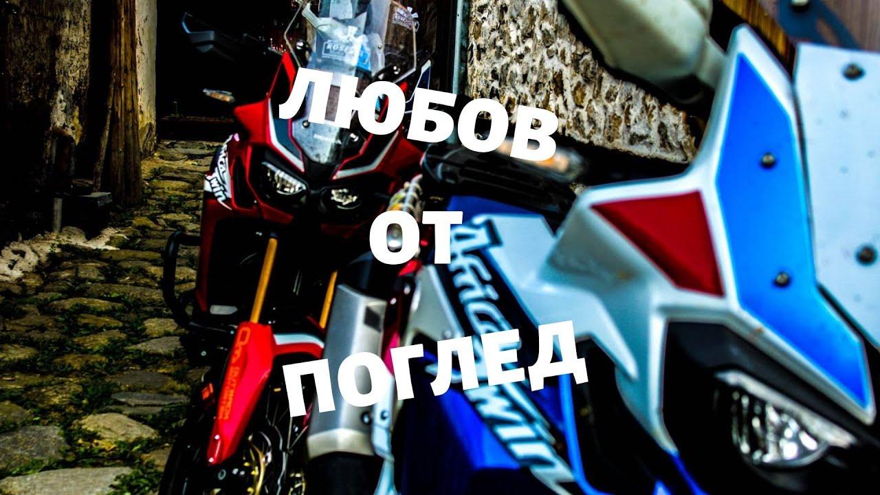 Testdrive 2018 Honda Africa Twin Cht Motovlog