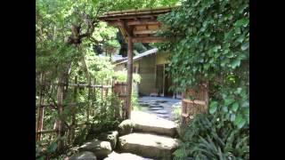 長府庭園 山口県下関市 写真