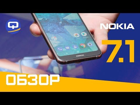 Обзор Nokia 7.1