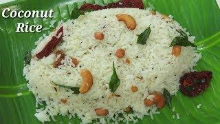 Coconut Rice in Kannada   ತೆಂಗಿನಕಾಯಿ ರೈಸ್   Quick Coconut Rice in Kannada   Rekha Aduge