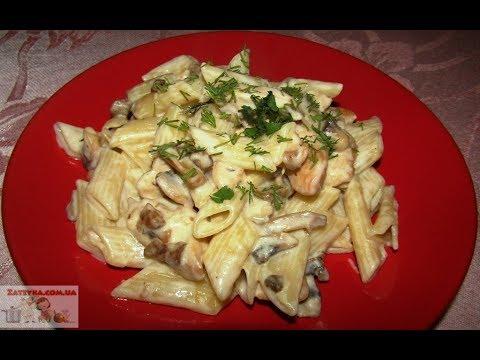Макароны с курицей, грибами и сыром