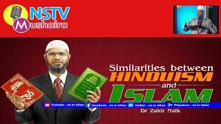 Hindu dharam aur mazhabe islam main yaksaniyat by DR  Zakir Naik (FULL)