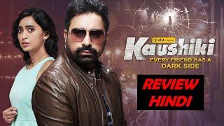 KAUSIKI REVIEW HINDI|2018|VIU| Free Watching