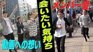 HiHi Jets【難題】6月17日に配信した動画の撮影場所を目指せ!