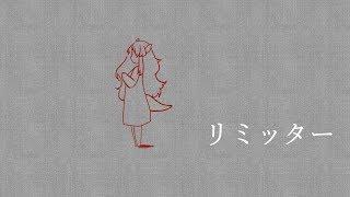 リミッターを歌ったファイアードレイク【にじさんじ】