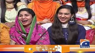 Best of Khabarnaak | 15th September 2019 | Part 3