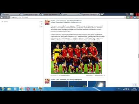 аКак #7. Как ВКонтакте восстановить удаленный пост?