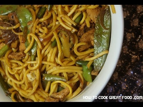 Chicken chow mein recipe chinese wok noodles stir fry youtube chicken chow mein recipe chinese wok noodles stir fry forumfinder Image collections