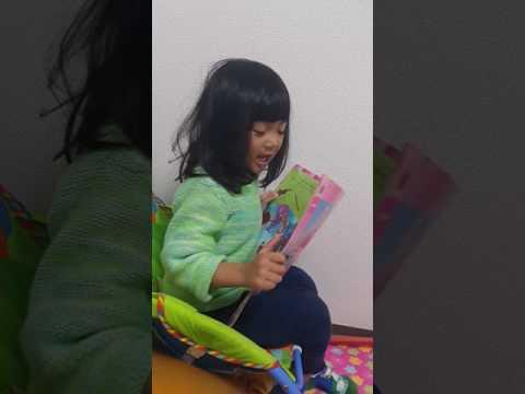 Barani (Burmese babby at Tokyo studying english)