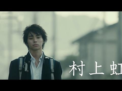 [Full Full online] MUKOKU [Movie 2017]