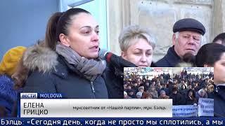 Эфир от 19.01.2018 // 17-00 Ru