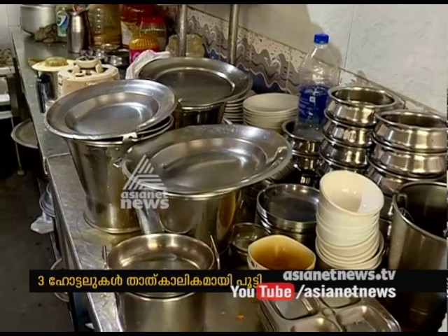 Food Safety Inspection in Kalamassery Ernakulam | FIR 24 Apr 2017