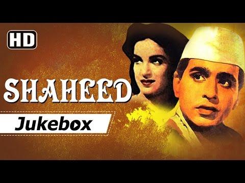 Shaheed 1948 HD Songs  Dilip Kumar  Kamini Kaushal  Gulam Haider Hits